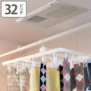 角ハンガー ピンチハンガー UCHIDRY浴室干し ウチドライ 折りたたみ角ハンガー 32ピンチ ( 洗濯ハンガー 物干しハンガー ピンチ )|interior-palette