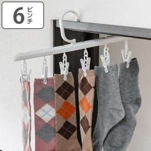 【週末限定クーポン】ハンガー 洗濯ハンガー UCHIDRY部屋干し ウチドライ 部屋干しハンガーピンチ付 ( 洗濯 部屋干し プラスチック )|interior-palette