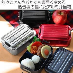 お弁当箱 1段 アルミ SKATER ふわっとランチボックス 仕切り付 850ml ( 弁当箱 スケーター 大容量 メンズ ランチボックス アルミ弁当 アルミランチボックス )|interior-palette|02
