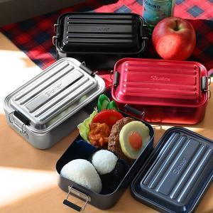 お弁当箱 1段 アルミ SKATER ふわっとランチボックス 仕切り付 850ml ( 弁当箱 スケーター 大容量 メンズ ランチボックス アルミ弁当 アルミランチボックス )|interior-palette|14