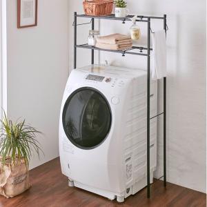 ランドリーラック 角パイプ洗濯機棚 マットブラック ( 洗濯機 棚 ラック 洗濯機ラック )|interior-palette