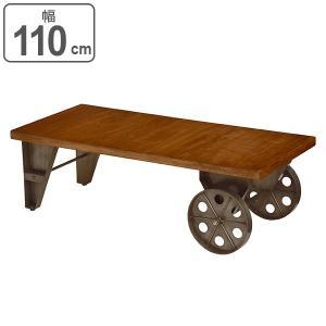 【週末限定クーポン】ローテーブル 天然木 ミッドセンチュリー 車輪付 リベルタ 幅110cm ( テーブル 机 つくえ )|interior-palette
