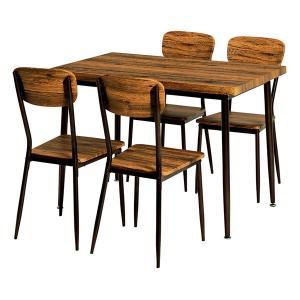 【週末限定クーポン】ダイニング 5点セット ブルックリンスタイル 幅105cm ( ダイニングテーブル テーブルセット 4人 )|interior-palette