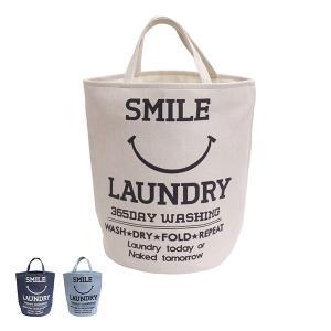 ランドリーバスケット ランドリーバッグ ビッグランドリーバレル スマイル ( ランドリーボックス 洗濯かご 布 )|interior-palette