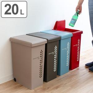 ゴミ箱 20L ふた付き スライドペール 20リットル リーフ ( ごみ箱 20l ダストボックス キッチン フタ付き )|interior-palette