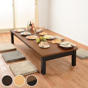 座卓 エクステンションテーブル 突板仕上げ 幅120〜180cm ( エクステンション 伸長式 伸張式 テーブル )|interior-palette
