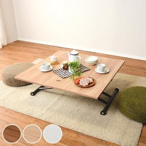 リフティングテーブル 昇降テーブル エクステンション キャスター付 天板90/90×90/45cm ( 昇降 リフティング エクステンションテーブル テーブル ) interior-palette