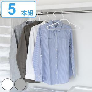 【週末限定クーポン】ハンガー シャツ モノクローゼット シャツハンガー 5本組 白 ( 衣類ハンガー セット 衣類収納 )|interior-palette