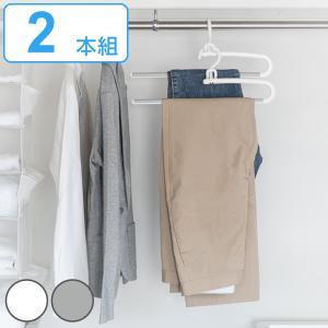 【週末限定クーポン】ハンガー ズボン モノクローゼット スラックスハンガー 2本組 白 ( 衣類ハンガー セット 衣類収納 )|interior-palette