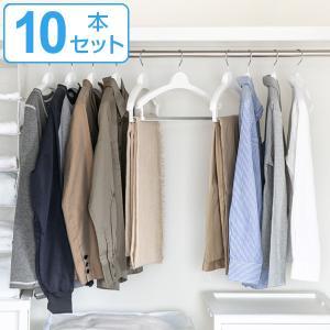 ハンガー モノクローゼット トップスハンガー ノンスリップ 10本セット 白 ( 衣類ハンガー セット スリム )|interior-palette