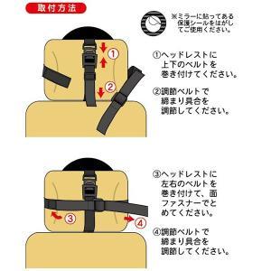 ベビーミラー 車用 I'm DORAEMON カーミラーラウンド 赤ちゃん ( チャイルドシート 車 後部座席 後ろ向き ドラえもん )|interior-palette|05