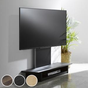 【週末限定クーポン】テレビ台 壁寄せ フロアスタンド 65V型対応 TVラック 幅120cm ( TV台 TVボード TVスタンド 壁よせ ) interior-palette