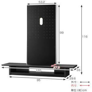 【週末限定クーポン】テレビ台 壁寄せ フロアスタンド 65V型対応 TVラック 幅120cm ( TV台 TVボード TVスタンド 壁よせ ) interior-palette 04