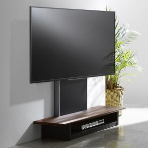【週末限定クーポン】テレビ台 壁寄せ フロアスタンド 65V型対応 TVラック 幅120cm ( TV台 TVボード TVスタンド 壁よせ ) interior-palette 06