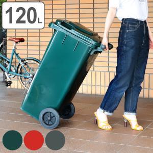 ダルトン DULTON ゴミ箱 プラスチックトラッシュカン 120L ( ごみ箱 ふた付き キャスター付き )|interior-palette