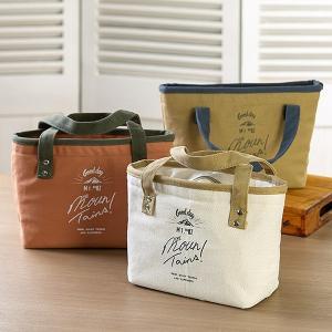 ナチュラルな質感とデザインがおしゃれなランチクーラーバッグです。お弁当箱の持ち運びに便利です。内側は...