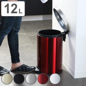踏むだけで手軽に開閉できるペダル式ゴミ箱。 …【商品詳細】 サイズ/約幅25.1×奥行25.1×高さ...