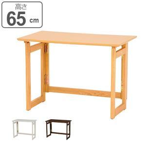 【週末限定クーポン】折りたたみテーブル 高さ65cm キャスター付 収納 テーブル ( 折りたたみ 折り畳み 机 デスク 台 たためる 畳める )|interior-palette