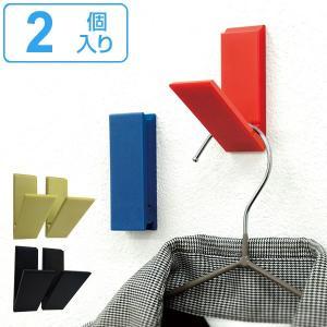 【週末限定クーポン】フック 折りたたみフック 石こうピン 同色2個入り ( ウォールフック 小物フック 吊り下げフック 壁掛け 壁 ) interior-palette