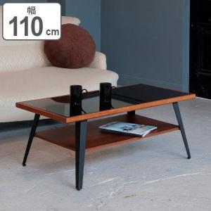 【週末限定クーポン】リビングテーブル CADRE 幅110cm 天然木 テーブル ( センターテーブル リビングテーブル ローテーブル )|interior-palette