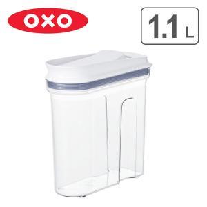 OXO オクソー 保存容器 マルチディスペンサー 1.1L 中 ( プラスチック ストッカー 透明 ...