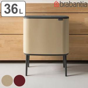 brabantia ブラバンシア ゴミ箱 Boタッチビン Luxury Collection 36L ( ごみ箱 フタ付き ダストボックス 分別 )|interior-palette
