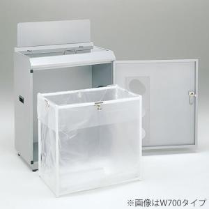 【週末限定クーポン】業務用 ゴミ箱 分別 資源回収ボックス W700タイプ シルバーM ( ダストボックス ごみ箱 分別ゴミ箱 分別ごみ箱 )|interior-palette|04