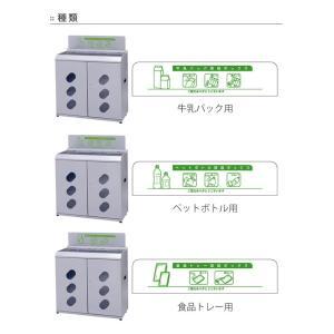 業務用 ゴミ箱 分別 資源回収ボックス W900タイプ シルバーM ( ダストボックス ごみ箱 分別ゴミ箱 分別ごみ箱 )|interior-palette|02