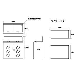 業務用 ゴミ箱 分別 資源回収ボックス W900タイプ シルバーM ( ダストボックス ごみ箱 分別ゴミ箱 分別ごみ箱 )|interior-palette|03