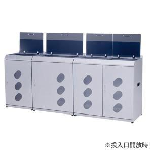 業務用 ゴミ箱 分別 資源回収ボックス W900タイプ シルバーM ( ダストボックス ごみ箱 分別ゴミ箱 分別ごみ箱 )|interior-palette|06