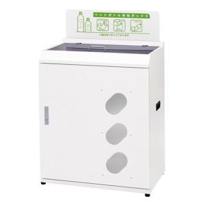 【48時間限定クーポン】業務用 ゴミ箱 分別 資源回収ボックス W700タイプ ネオホワイト ( ダストボックス ごみ箱 分別ゴミ箱 分別ごみ箱 )|interior-palette|08