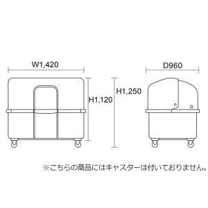 ゴミ大型保管庫 ジャンボペール HGシリーズ HG1000F 固定足式 1000L ( 業務用 ごみ箱 ダストボックス 大型ごみ箱 大きいゴミ箱 )|interior-palette|02