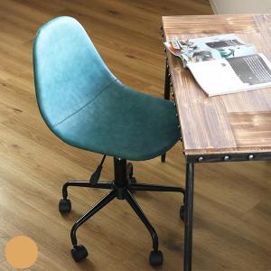 オフィスチェア 椅子 パソコンチェアー 座面高41〜48cm ( チェア チェアー イス いす 椅子 パソコンチェア ) interior-palette