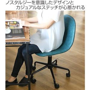 オフィスチェア 椅子 パソコンチェアー 座面高41〜48cm ( チェア チェアー イス いす 椅子 パソコンチェア ) interior-palette 02