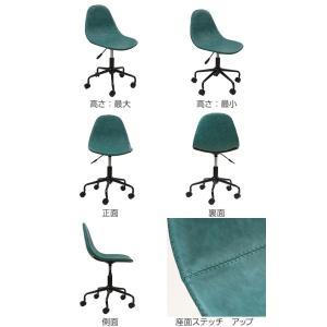 オフィスチェア 椅子 パソコンチェアー 座面高41〜48cm ( チェア チェアー イス いす 椅子 パソコンチェア ) interior-palette 03