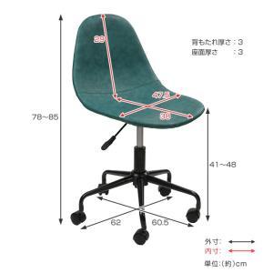 オフィスチェア 椅子 パソコンチェアー 座面高41〜48cm ( チェア チェアー イス いす 椅子 パソコンチェア ) interior-palette 05