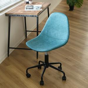 オフィスチェア 椅子 パソコンチェアー 座面高41〜48cm ( チェア チェアー イス いす 椅子 パソコンチェア ) interior-palette 10