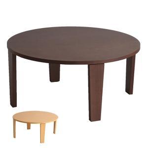 【週末限定クーポン】テーブル 円形 幅72cm 折れ脚 木製 センターテーブル 座卓 ( ちゃぶ台 円卓 丸 テーブル 折りたたみ )|interior-palette