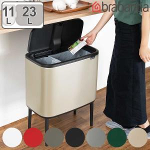 brabantia ブラバンシア ゴミ箱 Boタッチビン 11L 23L ( 分別 ごみ箱 フタ付き ダストボックス )|interior-palette