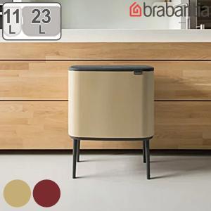 brabantia ブラバンシア ゴミ箱 Boタッチビン Luxury Collection 11L 23L ( 分別 ごみ箱 フタ付き ダストボックス )|interior-palette
