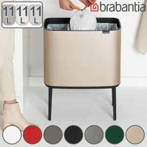 brabantia ブラバンシア ゴミ箱 Boタッチビン 3×11L ( 分別 ごみ箱 フタ付き ダストボックス )|interior-palette