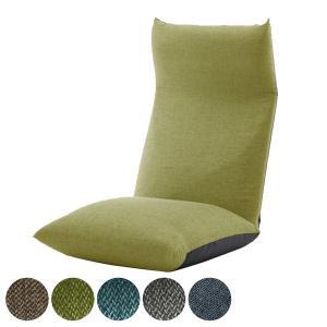 ローチェア ヘッドリクライニング座椅子 座面コイル