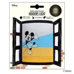 ウォールステッカー ウォールランプステッカー ミッキーマウス INDOORS LIGHT ディズニー キャラクター ( 照明 ウォールライト 間接照明 ) interior-palette