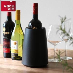 ワインクーラー バキュバン ブラック 卓上用 ( ワイングッズ ワイン用品 ワインツール )