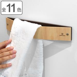 【今だけポイント5倍】タオルホルダー ヤマト工芸 TOWEL HOLDER カラフル ( タオル ホルダー タオル掛け )|interior-palette