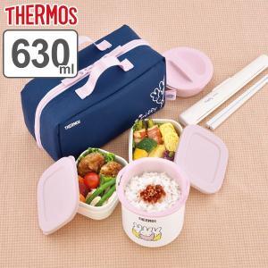 保温弁当箱 サーモス thermos ランチジャー ミッフィー 630ml ランチバッグ付き DBQ-254B ( 保温 保冷 お弁当箱 ランチボックス )|interior-palette