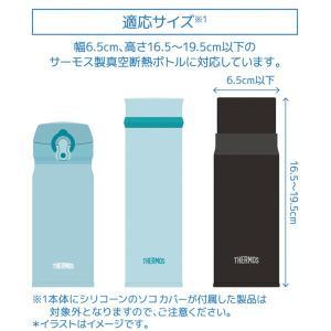 ボトルカバー サーモス thermos マイボトルポーチ 350〜400ml用 APG-350 ( カバー ケース 水筒カバー ポーチ )|interior-palette|05