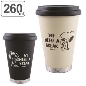 タンブラー 260ml ステンレス 保温 保冷 ふた付き サーモマグ Thermo mug スヌーピ...