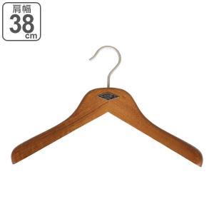 ハンガー ジャケット ダルトン DULTON 肩幅38cm 木製 ( ジャケットハンガー 衣類ハンガー はんがー )|interior-palette