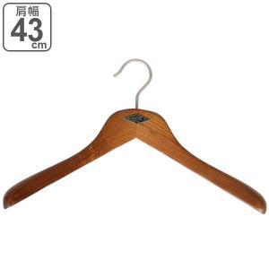 ハンガー ジャケット ダルトン DULTON 肩幅43cm 木製 ( ジャケットハンガー 衣類ハンガー はんがー )|interior-palette